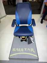 Baultar Series 4000 seat upholstered with E-Leather®